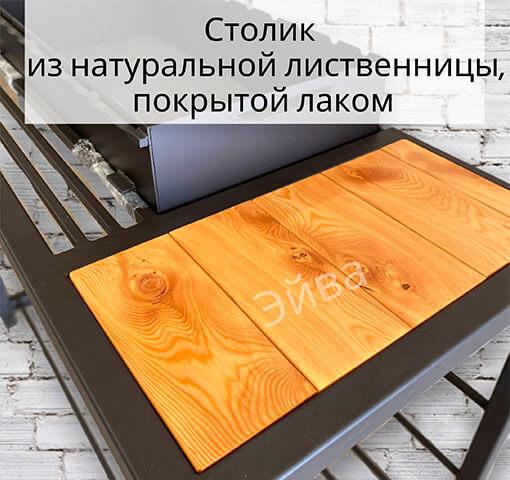 столик из лиственницы